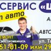 Прокат Автомобилей «ШИК»