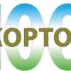 АКЦИЯ «100 ИНВЕСТИЦИОННЫХ ПРОЕКТОВ»