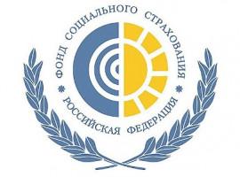 ФСС РФ по РБ