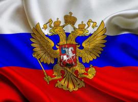 Программы помощи регионам РФ