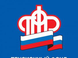 Башкортостан: более 100 заявлений на ежемесячные выплаты из средств МСК