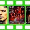 Кино с 11 по 17 октября