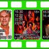 Кино с 18 по 24 октября