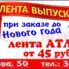 магазин «Оникс»