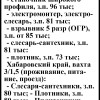 ООО «Успех-УЧ»