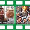 Кино с 14 по 20 февраля