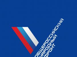 Проверка потребительского кооператива «Инвестсоцвклад»