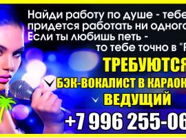 ночной-клуб «РАЙ»