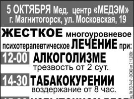 МЕД.ЦЕНТР «МЕДЭМ»