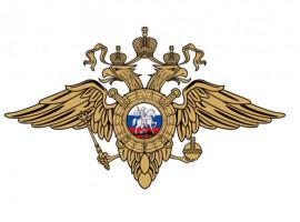 В Башкортостане стартовала операция «Должник»!