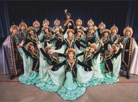 Ансамбль песни и танца «Мирас» выступит в Белорецке!