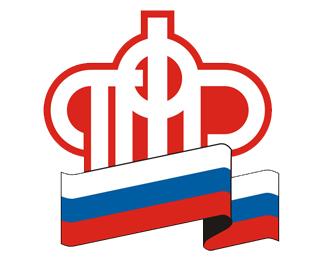 пенс фонд логотип