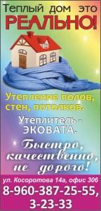 04.04. дом