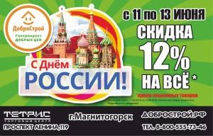 россия белорецк