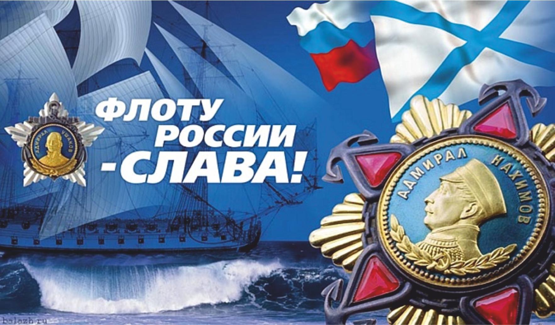 Короткие поздравления в день морской пехоты